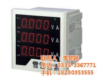 盛歐電氣電機數顯功率表|盛歐電氣電機|盛歐測控