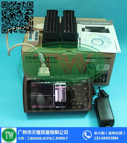 GL220記錄儀_天維貿易 在線咨詢 _GL220