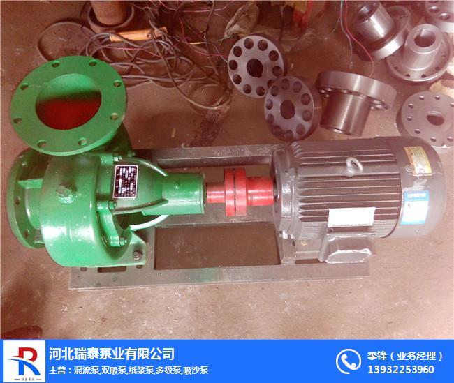 150混流泵|呂梁混流泵|廣泰水泵