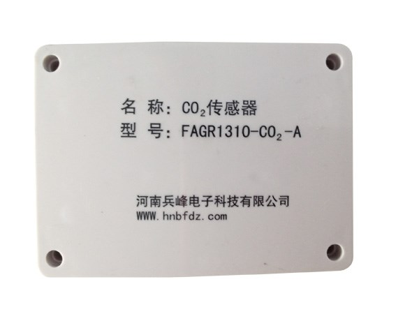 兵峰、農業物聯網傳感器 無線傳感器價格 制作無線傳感器