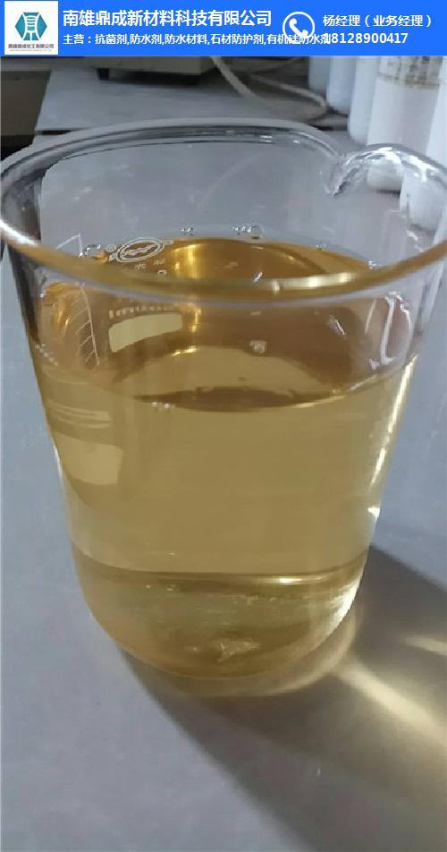 纳米级有机硅季铵盐-鼎成新材料(在线咨询)-有机硅季铵盐