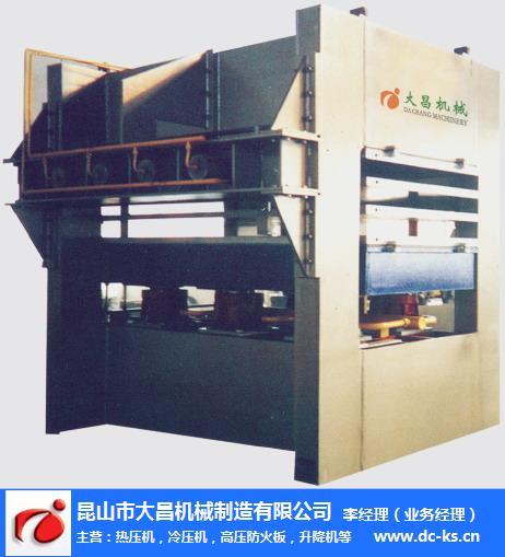 貼面板熱壓機-廣東熱壓機-昆山大昌(查看)