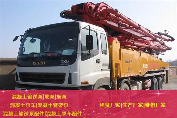 岳陽中聯37米泵車-中聯37米泵車維修廠家-泰和達