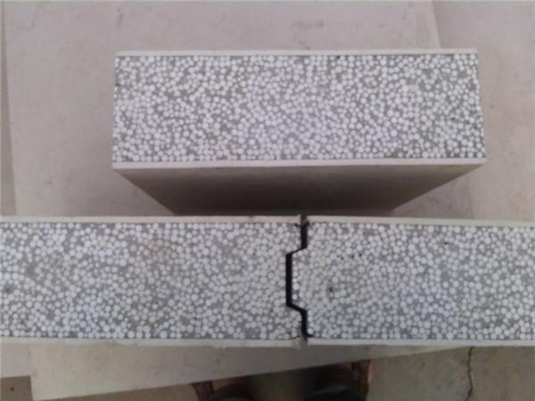 洛阳轻质隔墙板厂家供应商-兴世达轻质隔墙板-轻质隔墙板厂家