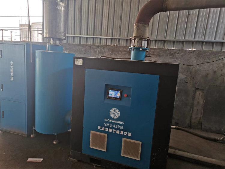 羅茨真空泵售價-深圳羅茨真空泵-三木森能源設備廠家