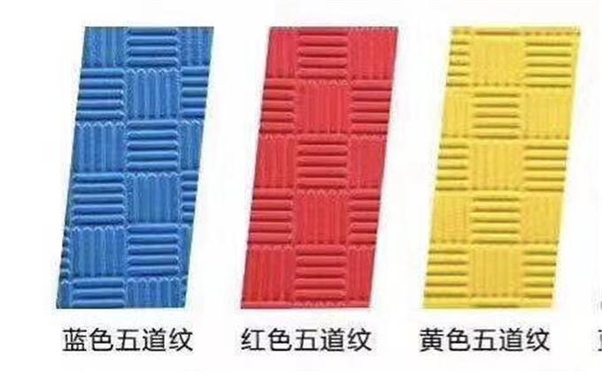 华通天洋地面材料安装(图)-PVC地板厂家-彭州PVC地板