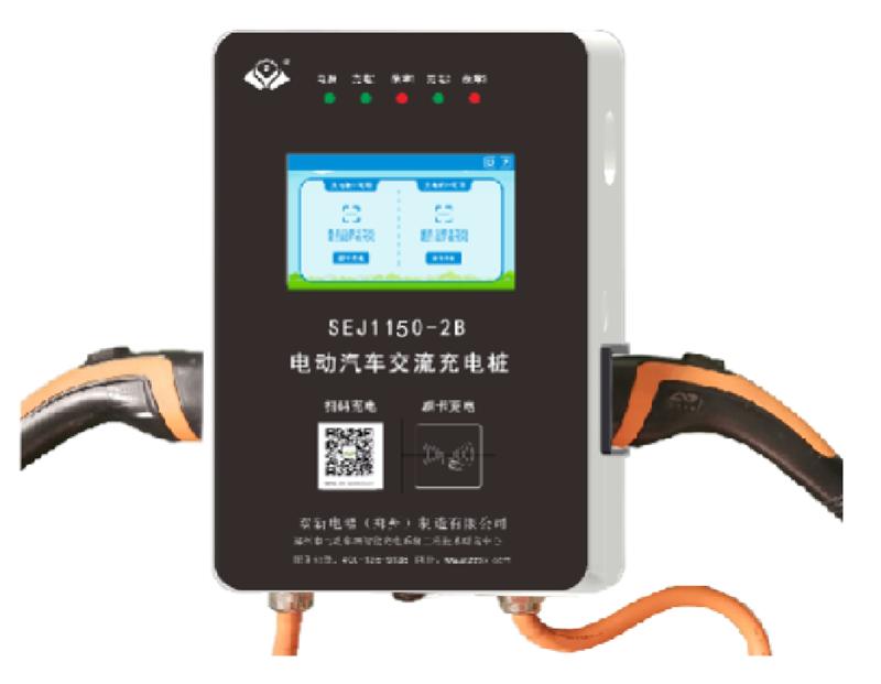 充電樁-直流充電樁-雙新電器(誠信商家)