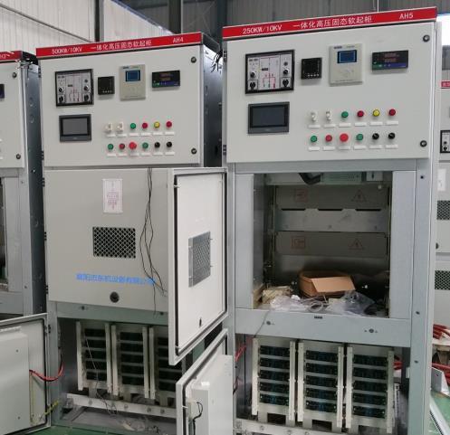高壓電機軟啟動柜-內蒙高壓軟啟動柜-襄陽忠東機電