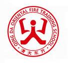 宣城市清大东方消防职业培训学校有限责任公司
