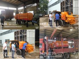 細石泵-混凝土細石泵-科瑪森機械制造有限公司(誠信商家)