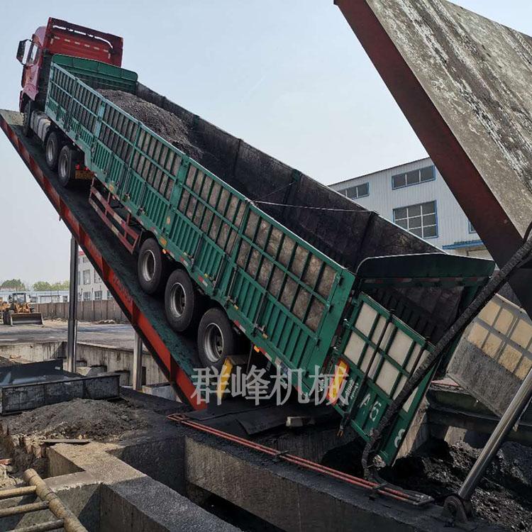 群峰重工(图)-120吨粮食卸车平台-酒泉粮食卸车平台