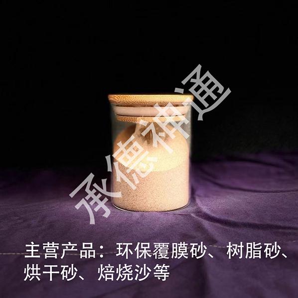 批發低膨脹類覆膜砂-商洛低膨脹類覆膜砂-神通新材料