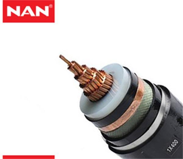 天津高壓電纜價格-天津高壓電纜-南洋線纜