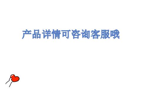 河北漢電(圖)-電機智能保護器作用-電機智能保護器