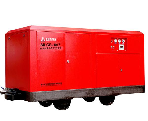 安徽空压机修理-安徽开山空压机厂家-离心式空压机修理