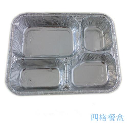 环保一次性餐盒_一次性餐盒_湘旺铝箔