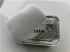 铝箔饭盒批发,湘旺铝箔,饭盒