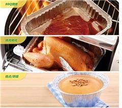 烧烤用具锡纸、湘旺铝箔(在线咨询)、烧烤用具