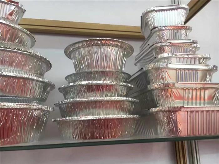 陕西省铝箔餐盒、湘旺铝箔、环保铝箔餐盒