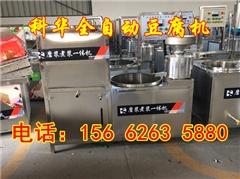 豆制品加工设备、科华腐竹油皮机械、豆制品加工设备腐竹多少钱