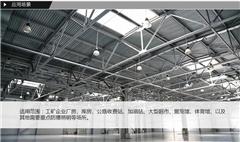 工业照明 灯具|大旗光电(在线咨询)|天津工业照明灯