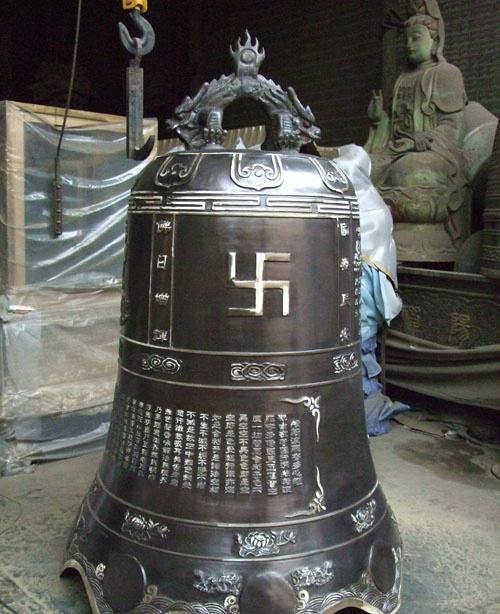 怡轩阁铜工艺品-大型仿古铜钟-陕西铜钟
