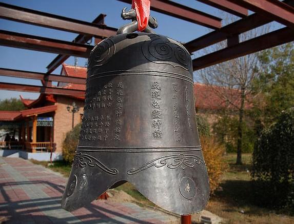 陕西铜钟|怡轩阁铜工艺品|大型仿古铜钟