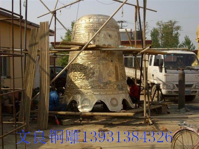 怡轩阁铜工艺品、仿古铜钟定做、江苏铜钟