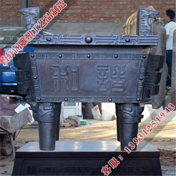仿古青铜鼎定做、怡轩阁铜工艺品、江苏青铜鼎