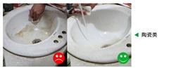 洗手间清洁用品|纳米海绵清洁去污用品|清洁用品