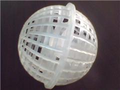 润泰环保(图),悬浮球批发,悬浮球