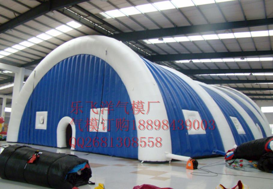 帐篷,气模厂,野营充气帐篷