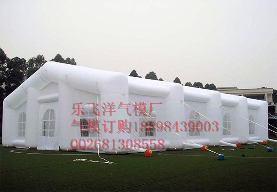 大型野营帐篷,帐篷,气模厂