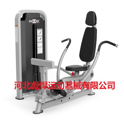 健身器材,健身器械生产厂家,商用健身器材