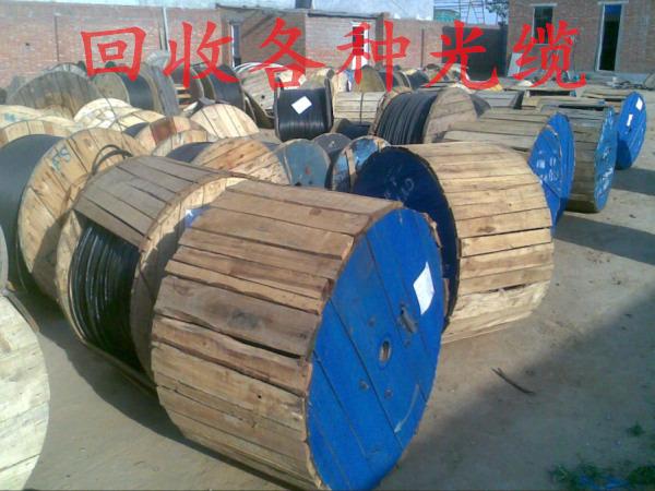 回收光缆报价、回收光缆、百纳通信器材
