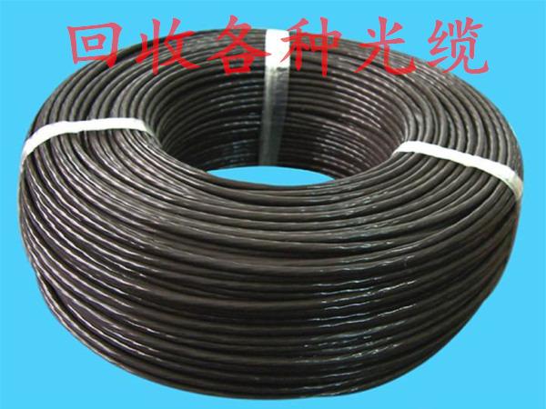 重庆光纤光缆回收销售