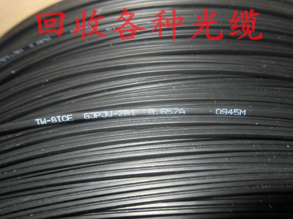 现金光缆回收,光缆回收,百纳通信器材