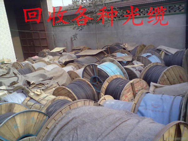 北京二手光缆回收、百纳通信器材(推荐商家)