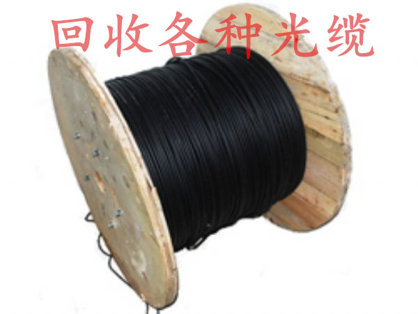二手光缆回收多少钱一米-百纳通信器材-南沙光缆回收多少钱一米