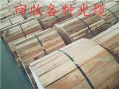广州回收光缆_百纳通信器材_回收光缆