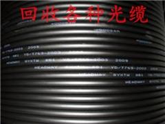 湖南回收光缆_百纳通信器材_回收光缆