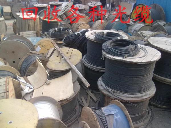 株洲二手光缆回收、二手光缆回收怎么样、百纳通信器材