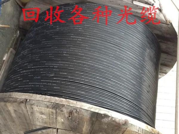 二手光缆回收多少钱一米-百纳通信器材-荔湾光缆回收多少钱一米