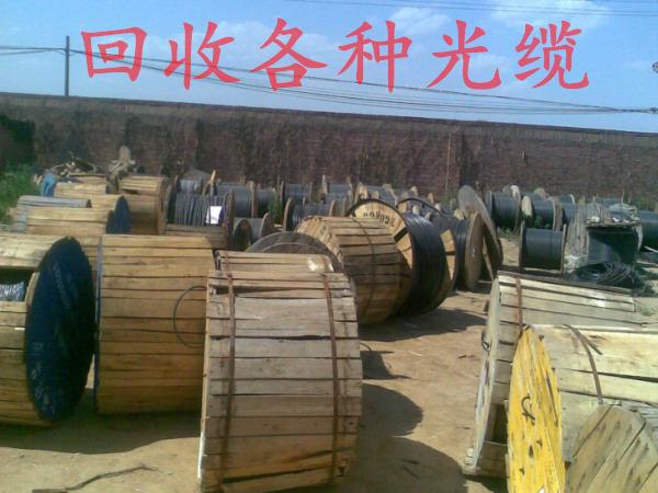 二手光缆回收公司_天河二手光缆回收_百纳通信器材