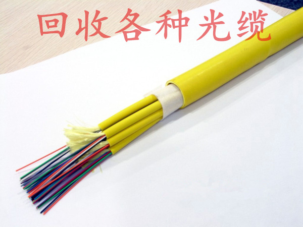 二手光缆回收、二手光缆回收公司、百纳通信器材(优质商家)
