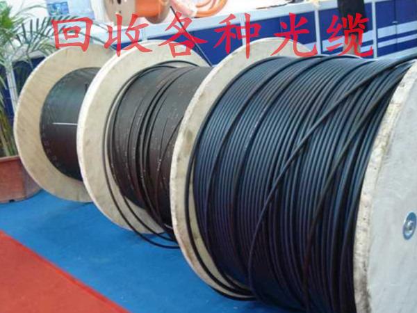 光缆、百纳通信器材、上门回收光缆
