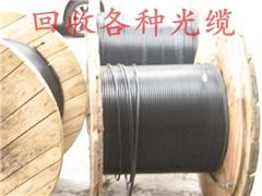 江苏回收光缆,回收光缆,百纳通信器材