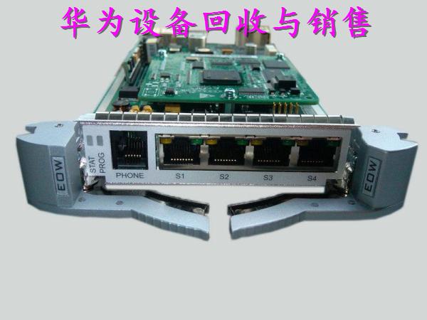 SDH光传输设备回收厂家、百纳通信器材