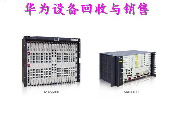 华为传输板卡回收价格-百纳通信器材-漯河华为传输板卡回收