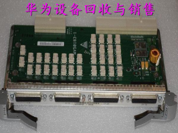 回收华为传输板件费用|百纳通信器材|回收华为传输板件